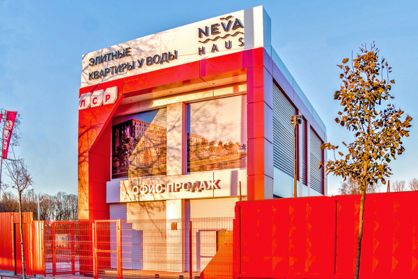 Modular buildings – Modular sales office of company «LSR Group» for residential complex «Neva Haus»