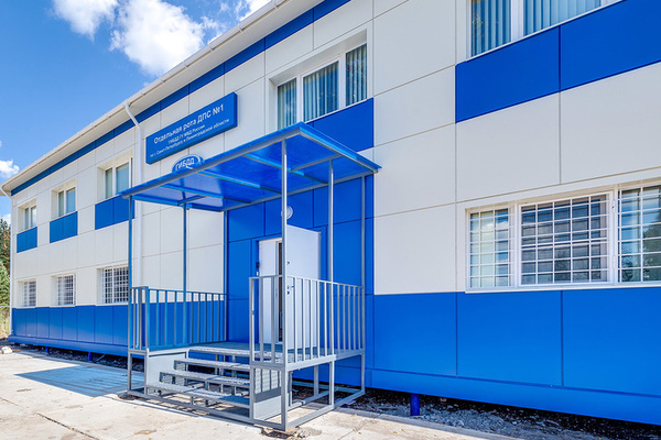 Modular buildings – PREFABRICATED MODULAR BUILDING TO HOUSE THE DEPARTMENT OF GUVD