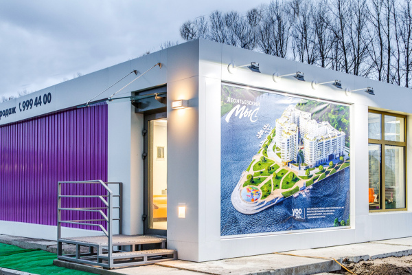 Modular buildings – Modular sales office of elite residential complex