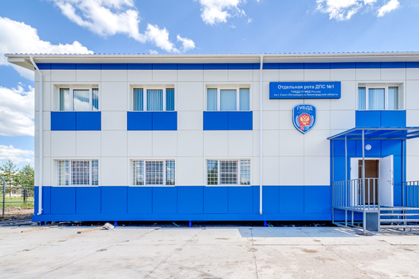 Modular buildings – PREFABRICATED BUILDINGS TO HOUSE EMPLOYEES OF GIBDD