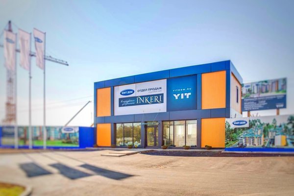 Modular buildings – SALES OFFICE OF LOW-RISE HOUSING OF QUARTER INKERI